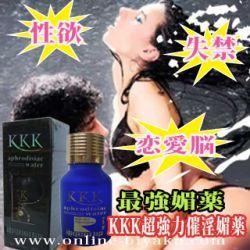 KKK超強力催淫媚薬は効果的だけではなく、その即効性や安全性も他の媚薬より優れていて,服用後わずかの10分ごろで効果ができて、女性をモノにする最強の催淫剤武器になります。 http://www.online-biyaku.com/biyaku-01.html