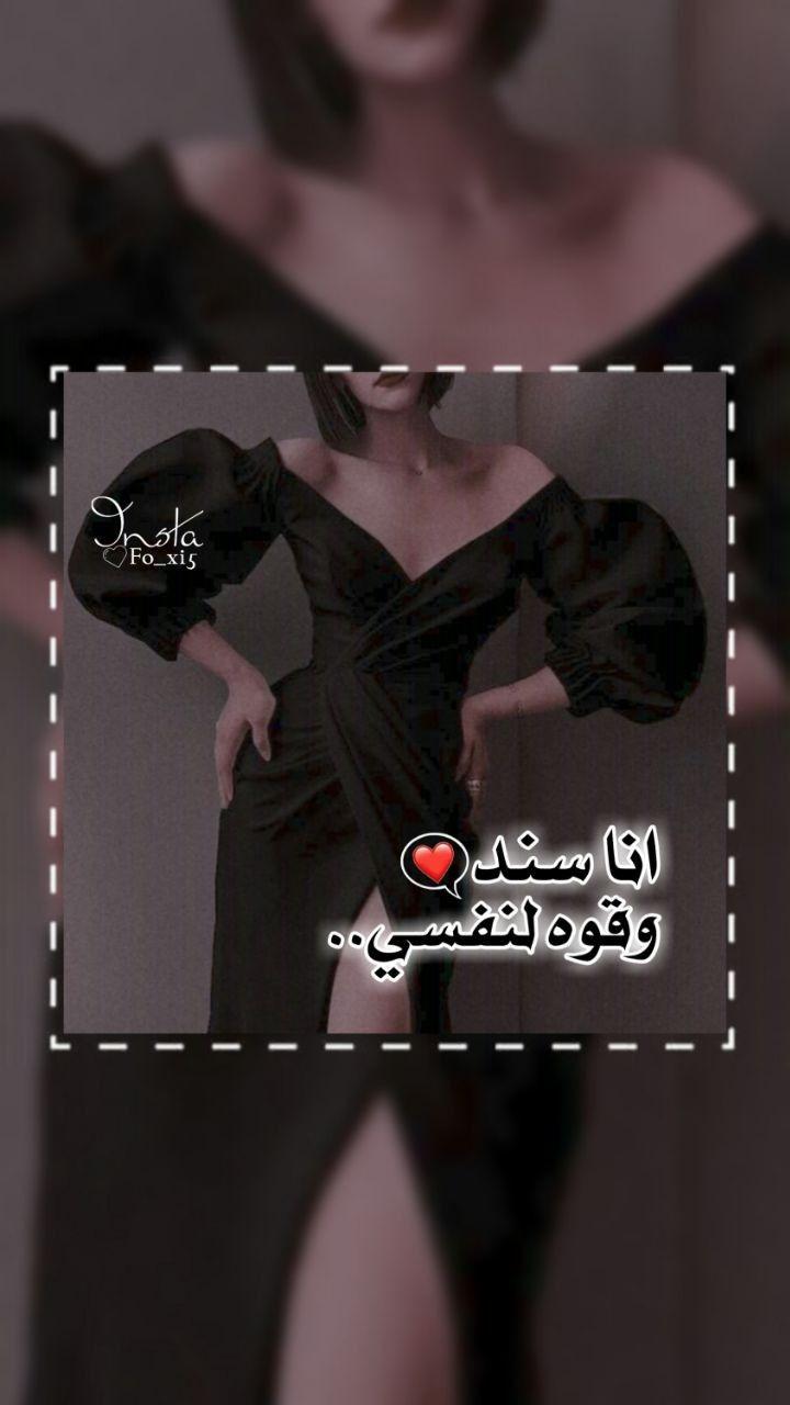 تابعوني تلكرام Fo Xi5 Movie Quotes Funny Arab Beauty Instagram Aesthetic