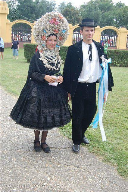 Сербская свадьба