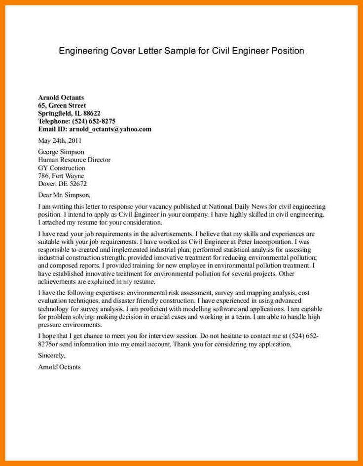 highways engineer cover letter debt collection manager sample - highways engineer sample resume