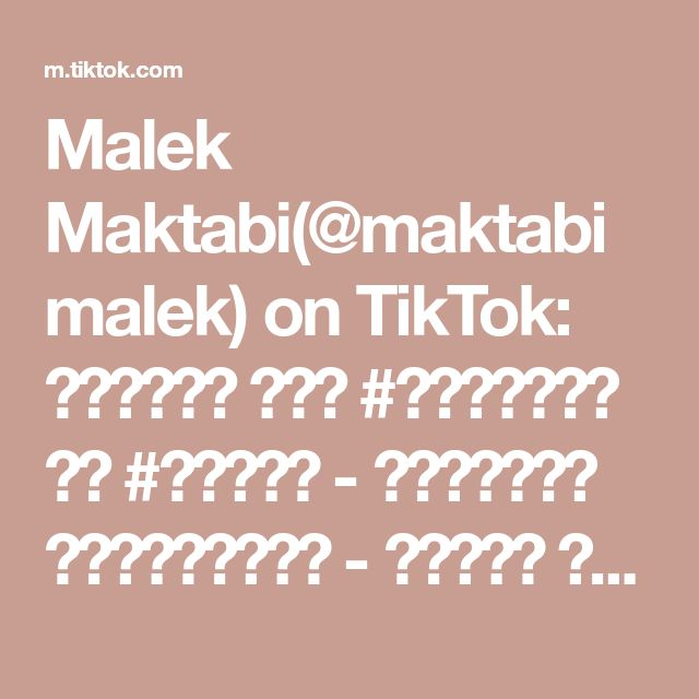 Malek Maktabi Maktabimalek On Tiktok العودة الى المدارس في الصين اجراءات استثنائية وانتم مع او ضد إعادة فتح المدارس في العالم الع Math Math Equations