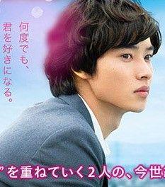 "[""One week friends"" latest trailer, Dec/01/16] http://www.youtube.com/watch?v=XNAh3ps_TKU Kento Yamazaki x Haruna Kawaguchi, J LA movie ""one week friends"". Release: Feb/18/2017"