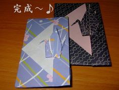 Decorative paper envelope for giving New Year Gifts or Congratulatory Gifts (usually money)