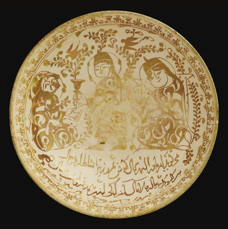 A Rare Dated Kashan Lustre Bowl with three figures and inscriptions, Persia, AH 575/AD 1179-80