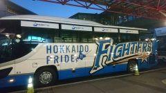ただいま北海道(ω)ノ゙  寒い9度しかありませんでした 新千歳空港を出たらファイターズのバスが   23日はファンフェスタ.゚ 仕事頑張ろ   #空港#新千歳#北海道#日ハム#ファンフェスタ#寒い tags[北海道]