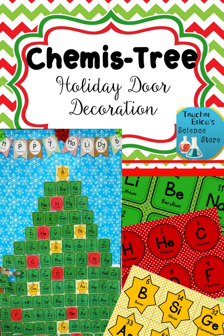 Christmas Classroom Decoration Printables : Best science door decorations ideas on pinterest