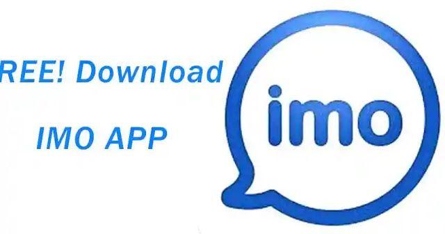 شرح وتحميل برنامج ايمو للأندر… | شرح وتحميل برنامج ايمو