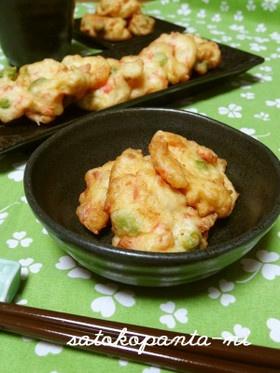 混ぜるだけ枝豆とベーコンと豆腐の揚げ物☆