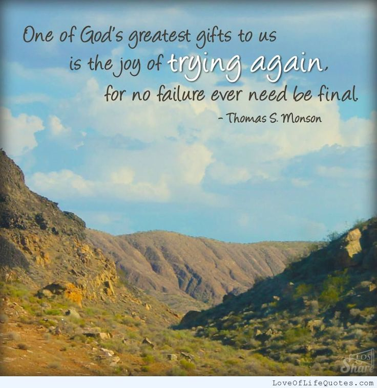 52 best images about lds quotes on trials on pinterest