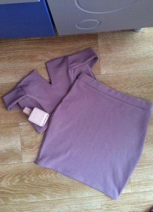 Шикарный лиловый набор . топ со спущенными плечами, юбка на талии.