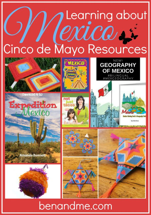 Learning about Mexico – Cinco de Mayo Resources (and giveaway)