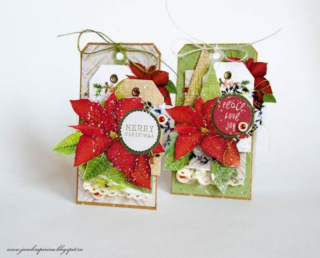 Hand made by Evgenia K.: Рождественские теги.