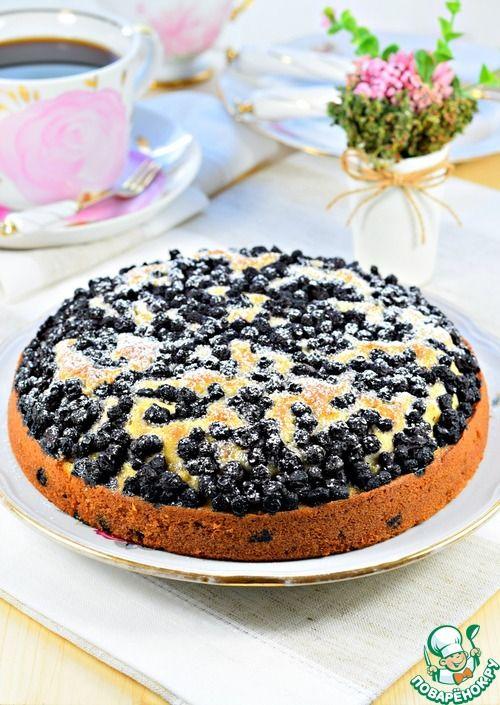 Пирог с черникой - кулинарный рецепт