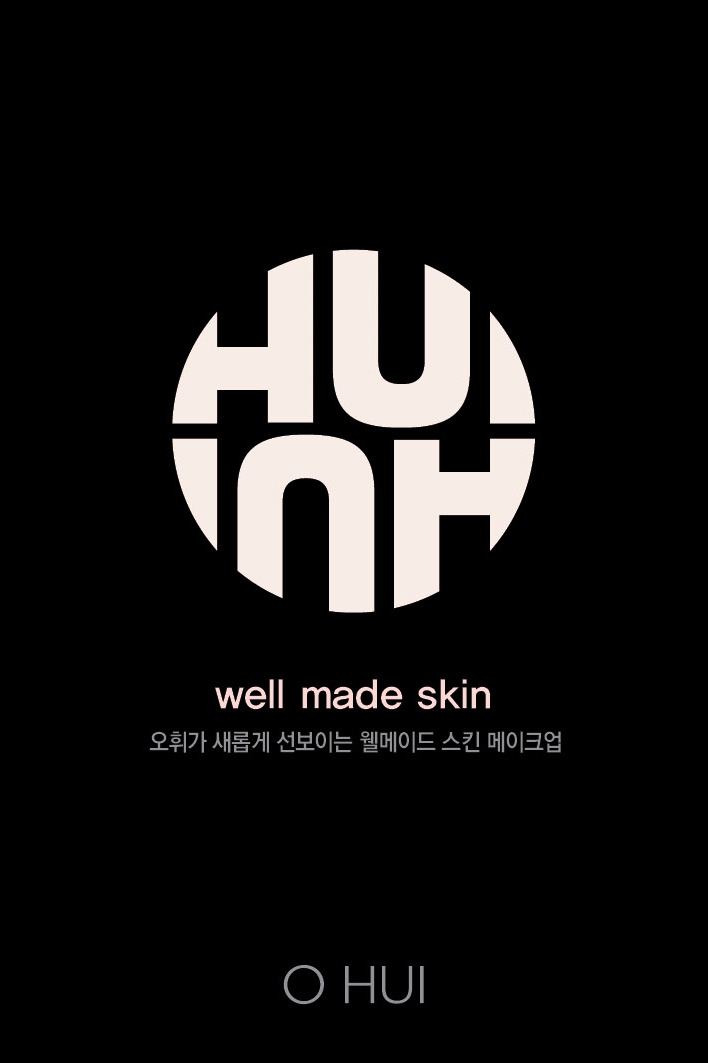 OHUI Well-made Makeup logo