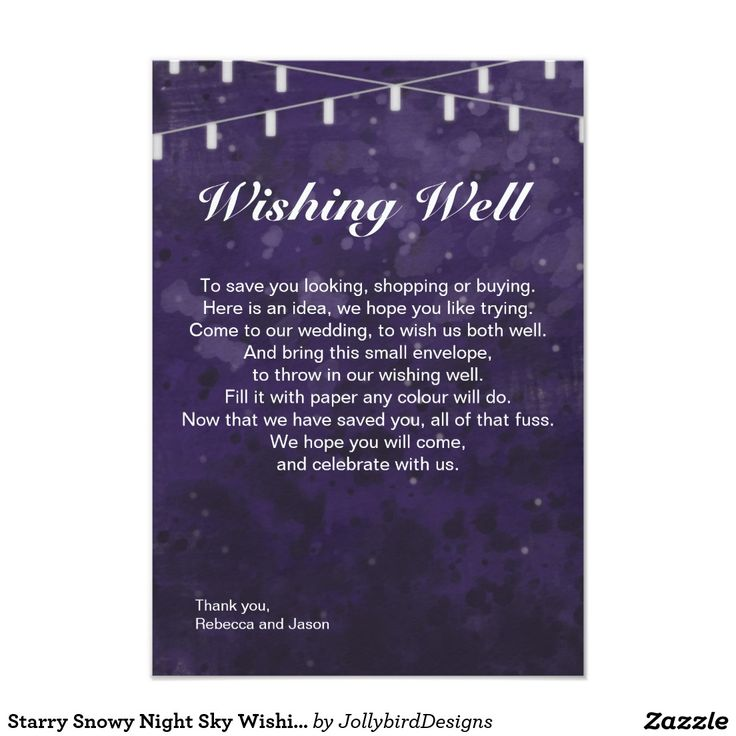 Starry Snowy Night Sky Wishing Well Card  #lovely #weddinginvitation #wishingwell design with #dreamy #abstract #watercolor #starry #nightsky theme