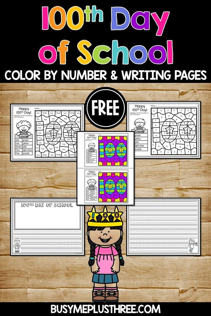 small resolution of 100th Day of School Activities Color by Number \u0026 Writing Pages FREEBIE   100  days of school