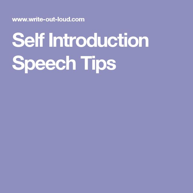 The 25+ best Self introduction speech ideas on Pinterest - introduction speech example