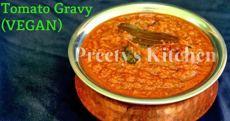 Preety's Kitchen: Basic Indian Style Tomato Gravy #VEGAN ( How To Make In Bulk And Freeze ) Step By Step Pictures