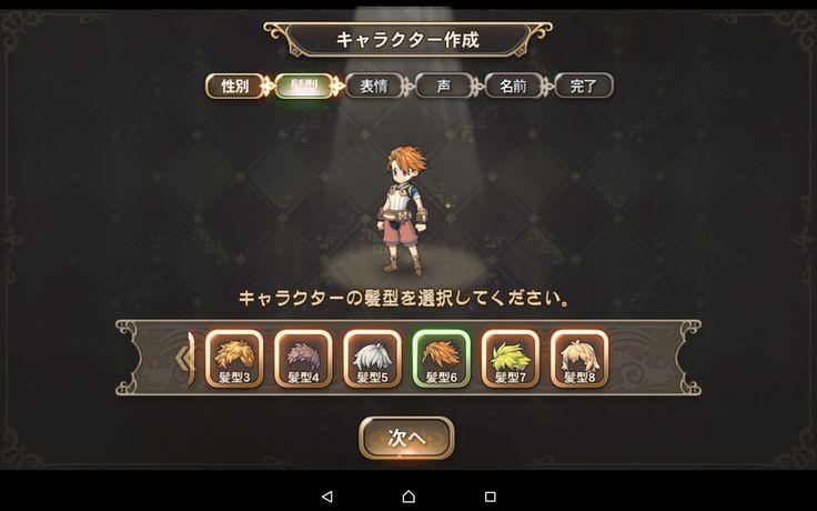 ブレス オブ ファイア 6 白竜の守護者たち   ゲームUIブログ