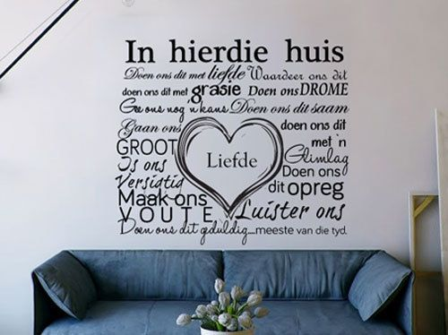 Wall Decals - afrikaans large quote -Vinyl Wall Art Sticker Decal Vinyl Tattoo for sale in Pretoria / Tshwane (ID:289936022)