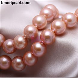 pearl necklace 14k gold	Making original jewelry enables you to create one-of-a-kind pieces using distinctive beads and gems. After designing and making a necklace or bracelet, choose a clasp that fits the overall feel of the piece. For a necklace with small-scale beads, consider a barrel clasp.	visit: http://www.bmeripearl.com