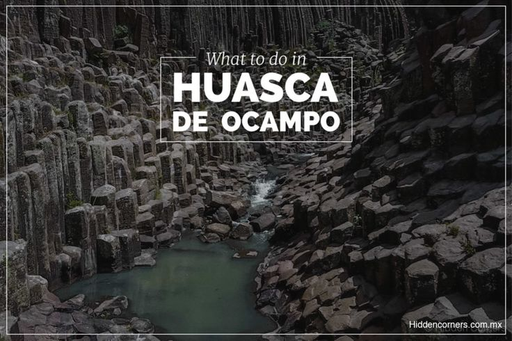 A quick guide on what to do in Huasca de Ocampo, a beautiful town in Hidalgo that's home to the craft of pottery and the famous Basaltic Prisms.