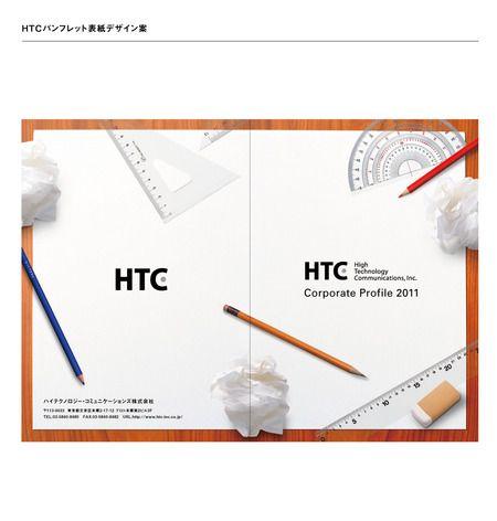 thiroさんの提案 - A4会社案内の表紙2ページ(表1+表4)のみのデザイン制作   クラウドソーシング「ランサーズ」
