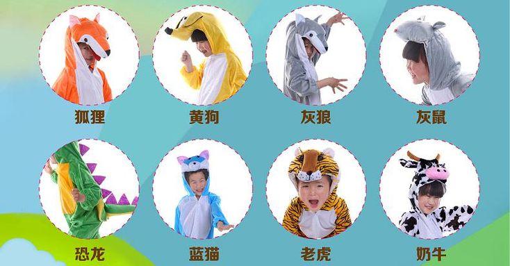 Детей мультфильм животных косплей костюмы тигр полосатый обезьяны динозавров ну вечеринку одежда для животных костюм комбинезон для детей мальчик девочка купить на AliExpress