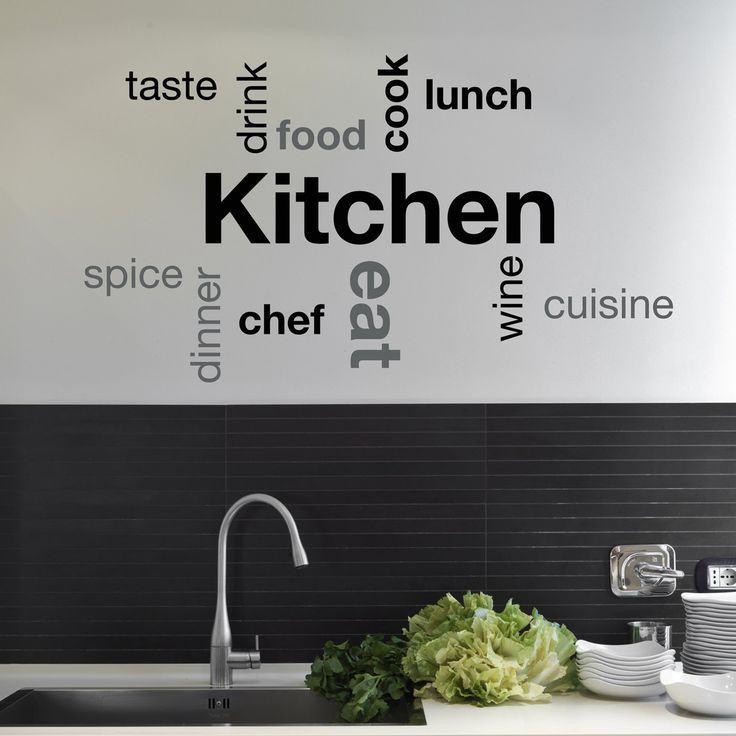 Kitchen Decor Quotes: 25+ Best Kitchen Wall Quotes On Pinterest