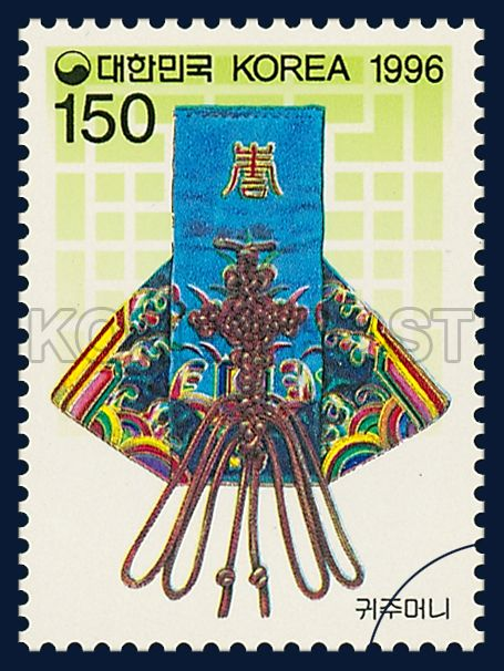 KOREAN BEAUTY SERIES (6TH), Kwijumoni, traditional culture, blue, yellow, 1996 11 01, 한국의 미 시리즈(여섯번째묶음), 1996년 11월 01일, 1884, 귀주머니, postage 우표