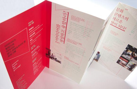 포트폴리오 6 페이지 | 디자인퍼플