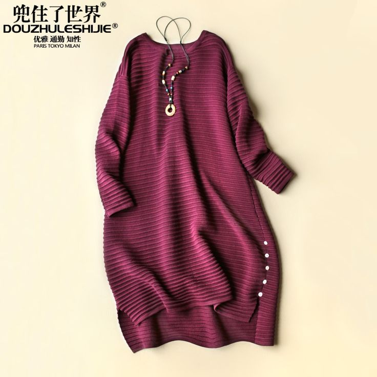 Find More Dresses Information about New arrival fashion 2015 autumn women's clothing boutique literature and art van knitting long sleeved one piece dress,High Quality dress crystal,China dress machine Suppliers, Cheap clothing bins from Blooming Season-Original Design on Aliexpress.com