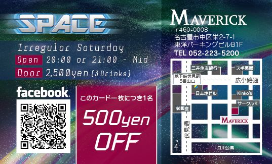 [DJ Y's] Club MAVERICK event SPACE/FLYER