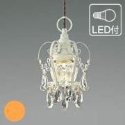 アンティーク調 LEDシャンデリア プラグ式 60W相当   インテリア照明の通販 照明のライティングファクトリー