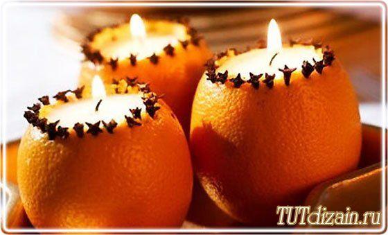 Подсвечники из апельсина своими руками + Фото » Дизайн & Декор своими руками