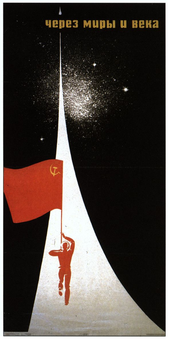 ussr posters