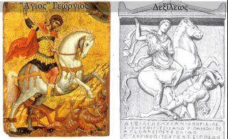 ΕΛΕΥΣΙΣ  ΔΙΑΓΟΡΙΔΩΝ: Στους «Χαιρετισμούς» του αγίου Γεωργίου διαβάζουμε...