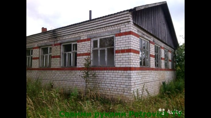 Купить дом недорого в деревне Капылиха Уренский район Нижегородской области. 1-этажный дом 140 м (кирпич)  До Урени ехать 37 км. Дорога асфальтированная местами разбитая. Площадь дома - 140 кв.м. Ранее был 2х квартирный дом с 2мя входами. Сейчас частный дом на одного хозяина. В одной Половине дома (четыре комнаты  большая терраса) сделан косметический ремонт прошпаклеваны стены под обои. 1\2 дома готова к заселению.  В другой части дома необходим kапитальный ремонт пола (пол поломан в 2х…