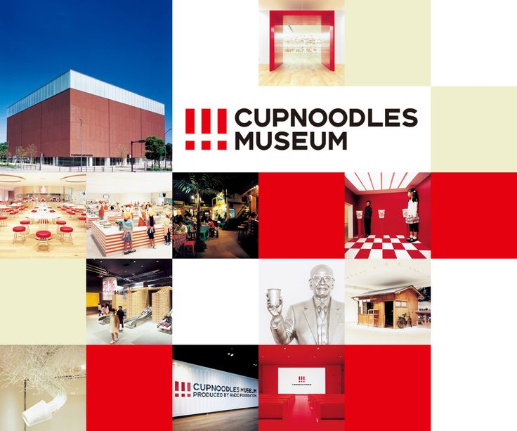 Cup Noodles museum in Yokohama. I wonder if this is anything like potato world in Peppa Pig