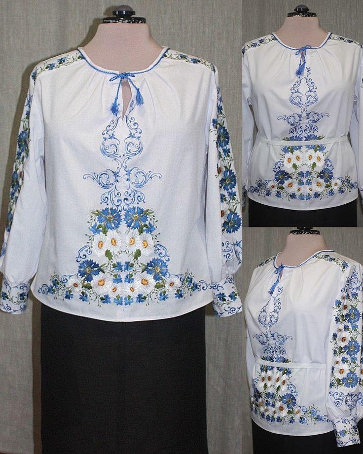 Блузка, туника, рубашка Женская блузка с вышивкой.  Готовое или на заказ. Срок изготовления 10-15 дней. https://www.etsy.com/ru/shop/SOLOMIANP http://www.livemaster.ru/np-style?view=profile МЕТОД ИЗГОТОВЛЕНИЯ: Шитье. Машинная вышивка ********************************************** Blouse, tunic, shirt Blouses with embroidery. White color. Floral design. Folklore style. 100% Cotton. Long sleeve.. Ready or custom. Production time is 10-15 days. PRODUCTION METHOD: Sewing. Embroidery machine