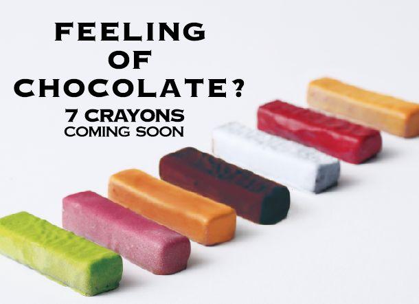 【Decadence du Chocolat】『7 CRAYONS』色彩やかにリバイバル!│株式会社グローバルダイニング