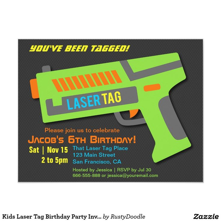 Kids Laser Tag Birthday Party Invitations                              …