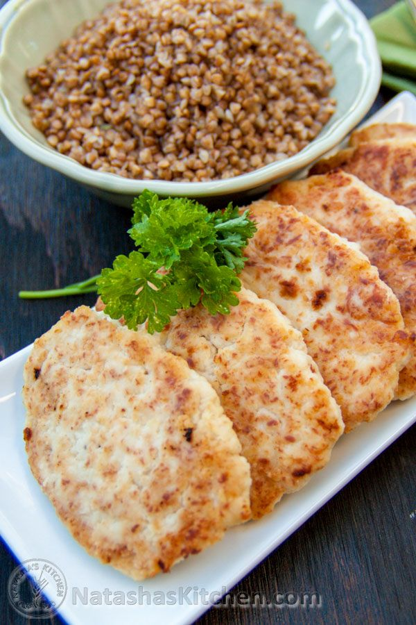 Best 25 russian recipes ideas on pinterest russian cuisine these dreamy chicken patties kotletyare so soft and tasty yes chicken russian food recipesukrainian forumfinder Image collections