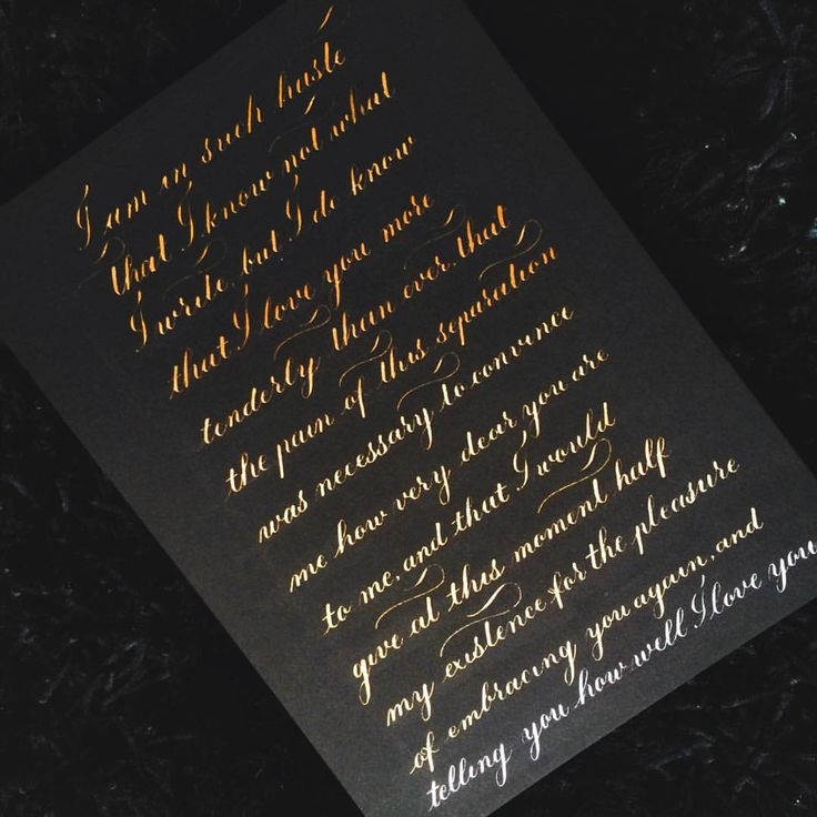 """- a passage from Marquis de Lafayette's letter to his wife: """"I am in such haste that I know not what I write, but I do know that I love you more tenderly than ever, that the pain of this separation was necessary to convince me how very dear you are to me, and that I would give at this moment half my existence for the pleasure of embracing you again, and telling you how well I love you."""" (1777)"""