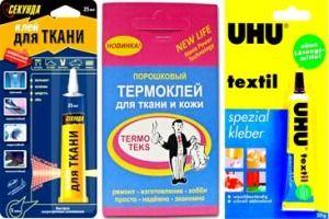 Клей для ткани с домашних условиях