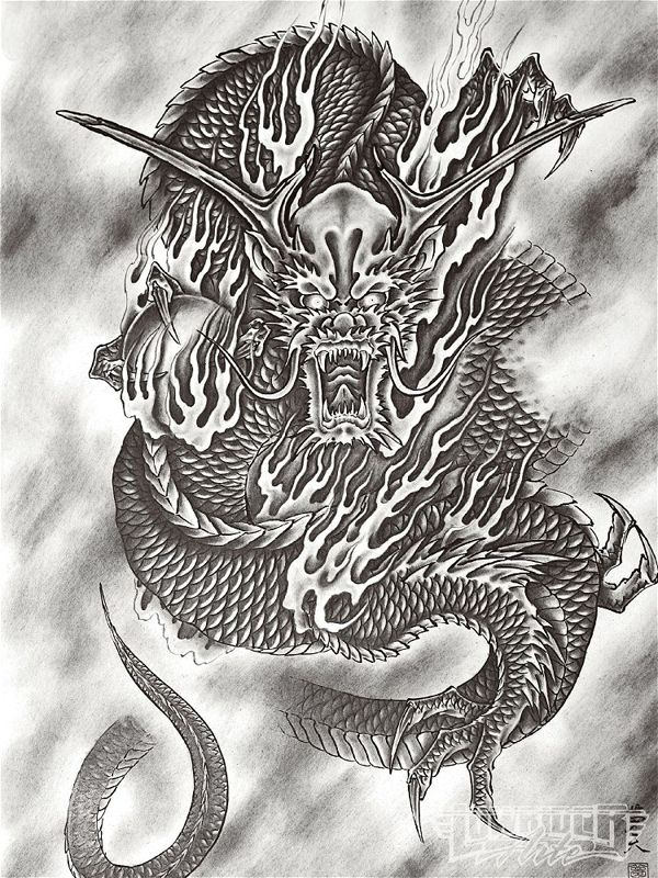 Tatouage japonais mod les et symboles du tatouage for Dragon fire tattoos