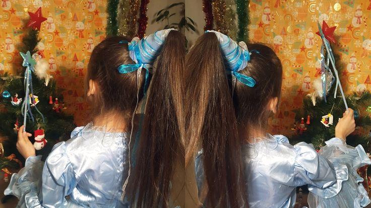 https://www.youtube.com/watch?v=NI4BdDoURpA Колпак для феи. Прическа на новогодний утренник // Fairy hairstyle