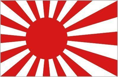 Japan Flag Rising Sun Ensign 3ft x 5ft Superknit Polyester by US Flag Store. Save 79 Off!. $3.15. Low Cost Shipping Available!. Made Outside of the US. Superknit Polyester Often Lasts as Long as Nylon. Japan Flag Rising Sun Ensign. Durable Printed 3ft x 5ft Polyester Flag with 2 Grommets for Indoor or Outdoor Use. Durable Japan Flag Rising Sun Ensign size 3ft x 5ft printed on a high tech silky looking knitted polyester fabric. Compares in quality and durability to more expensive nylon flags…
