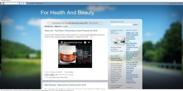 For Health and Beauty Blog - category:  best natural eye creams for 2016