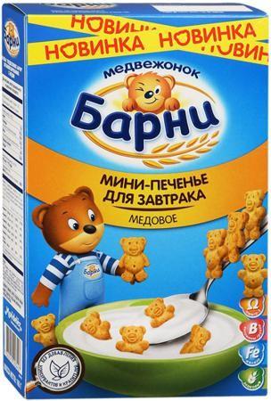 Медвежонок Барни Медовое Мини для завтрака 165 г  — 99р. ------- Мини-печенье для завтрака Медвежонок Барни Медовое 165 г. Мини-печенье для завтрака можно добавлять в йогурт, запивать молоком, есть с творожком. Печенье источник Омега-3 жирных кислот. Омега-3 способствует нормальному росту и развитию детей. Содержит витамины группы В. Витамины В1, В2, В3 и В6 способствуют нормализации энергетического обмена. Печенье источник железа, которое способствует нормальному умственному развитию детей…